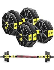 ダンベル バーベル 腕立て伏せ AOKEOU【最新進化特許版・3in1】多段階重さ調節可能バーベル ダンベルセット 10kg 15kg 20kg 30kg 40kg 筋力トレーニング ダイエッ ト シェイプアップ 静音 環境にやさしい材料 八角形特許設計滑り止め