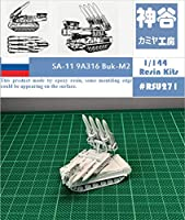 1/144 Russian 9K37 Buk (SA-11) SAM Resin Kit