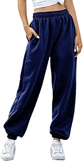 YEAQING Women's Sweatpants Pockets High Waist Gym Athletic Cinch Bottom Jogger Pants Baggy Lounge Trousers