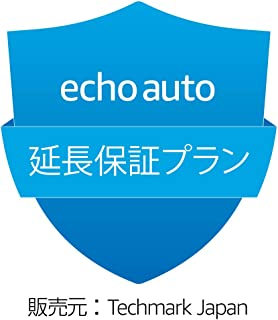 【Echo Auto用】 延長保証・事故保証プラン (2年・落下・水濡れ等の保証付き)