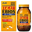 エビオス錠 600錠 【指定医薬部外品】 EBIOS 天然素材ビール酵母 胃腸・栄養補給薬
