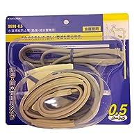 カクダイ 配管材 水道凍結防止帯 給湯・給水管兼用 9698-0.5