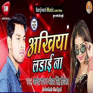 Ankhiya Ladai Na (Bhojpuri Song)