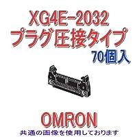 オムロン(OMRON) XG4E-2032 (70個入) 形XG4E 圧接タイププラグ ショートロック付き 20極 (極性スロット1) NN