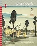 Notebook: Inari Shrine at Oji (Oji Inari no yashiro), from the series Famous Places in Edo (Koto meisho), c. 1832/34, Utagawa Hiroshige 歌川 広重, Japanese, 1797-1858, Japan, Color woodblock print, oban