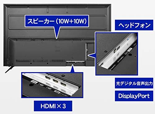 『I-O DATA 4K モニター 65インチ 4K(60Hz) PS4 Pro HDR ADS HDMI×3 DP×1 リモコン付 3年保証 土日サポート EX-LD4K651DB ブラック』の5枚目の画像