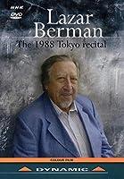 Lazar Berman: The 1988 Tokyo Recital [DVD] [Import]