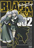 BLACK LAGOON The Second Barrage 002[GNBA-7372][DVD]