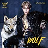 KIM WOOSUNG The Rose Wolf' 1st Mini Solo Debut Album CD+PhotoBook+3p PhotoCard+1p Tattoo Sticker+Message PhotoCard Set+Tracking KPOP Sealed