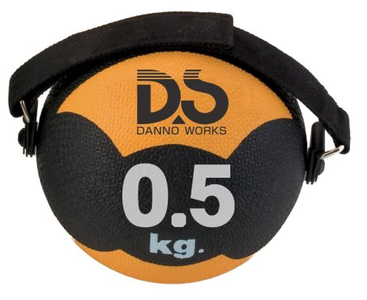 平和なコアステップダンノ(DANNO) ストラップメディシンボール 0.5kg D7250