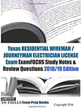 Texas RESIDENTIAL WIREMAN / JOURNEYMAN ELECTRICIAN LICENSE Exam ExamFOCUS Study Notes & Review Questions