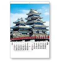 キングコーポレーション 2021年 カレンダー 壁掛け 日本の名城 607×425mm KC30100