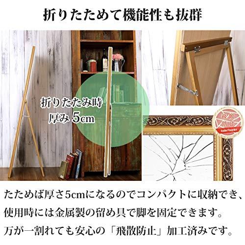 ロココ風アンティークスタンドミラーおしゃれブロンズ幅39cmx高さ148cm飛散防止姿見全身鏡ミラーミッドセンチュリー姫系
