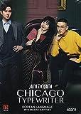 Chicago Typewriter (Korean TV Series w. English Sub, NTSC ALL Region DVD)
