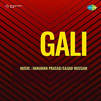 Gali (Original Motion Picture Soundtrack)