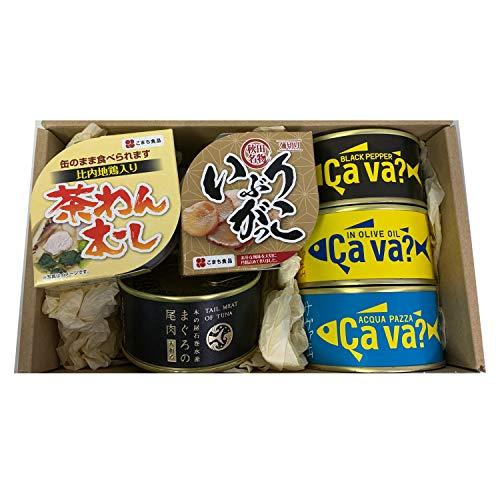 おとりよせグルメ プレゼント 贈り物 グルメ 缶詰 ギフト セット 東北セット 美食うまいもん市場 × mr.kanso…