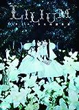 演劇女子部 ミュージカル「LILIUM-リリウム 少女純潔歌劇-」[DVD]