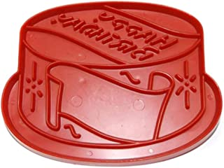Vintage Red Plastic Tupperware Happy Birthday Cake Cookie Cutter