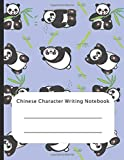 Chinese Character Writing Notebook: Tian Zi Ge writing practice workbook   10x14 squares Notebook   Mandarin Handwriting Characters   Journal for Study and Calligraphy   Cute Panda Cover in Blue