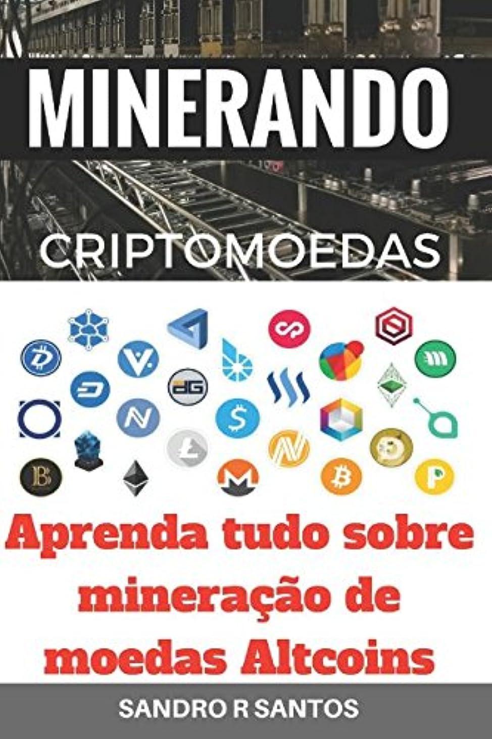 エミュレートする魅惑的な近々MINERANDO CRIPTOMOEDAS: Aprenda tudo sobre minera??o de moedas Altcoins