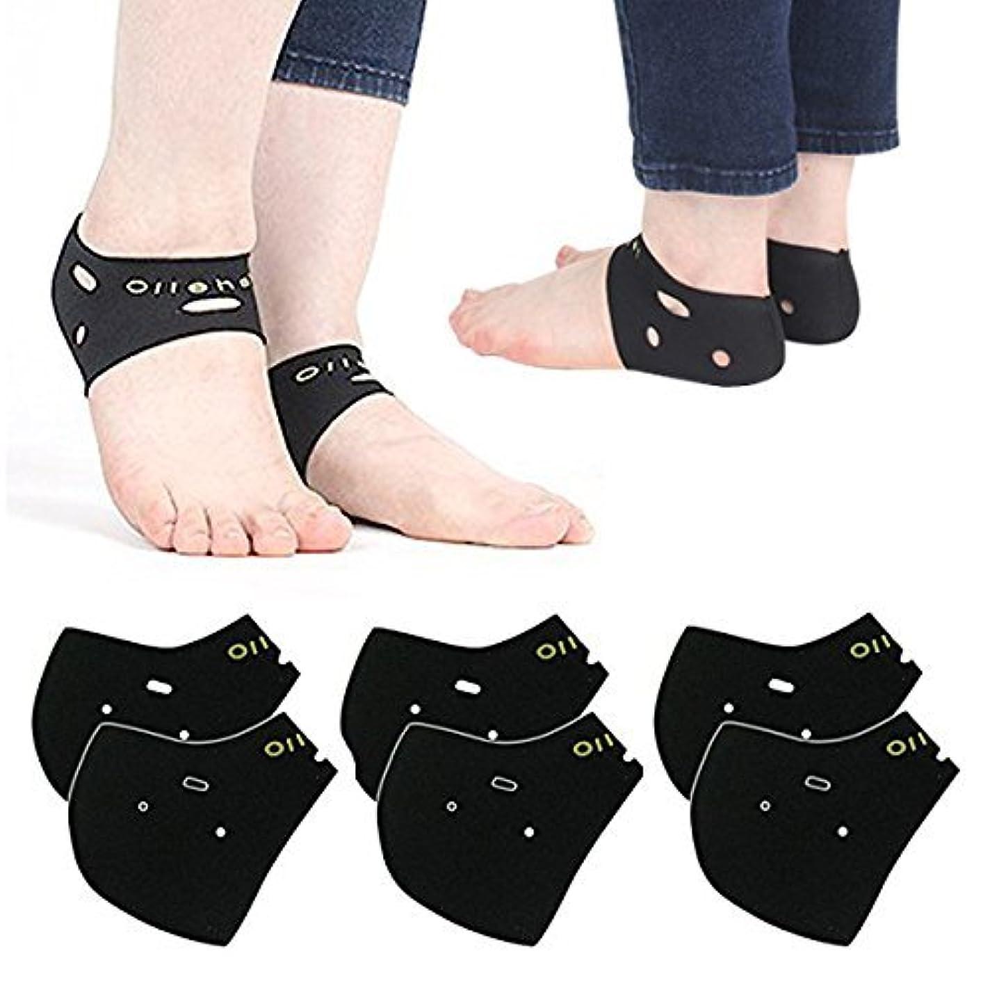 厳しいワードローブ加速度かかとケア 靴下 3足 1セット ソックス かかとサポーター 角質ケア 保温 保湿 防寒靴下 発熱ソックス 冷え取り 両足 フリーサイズ かかと ケア