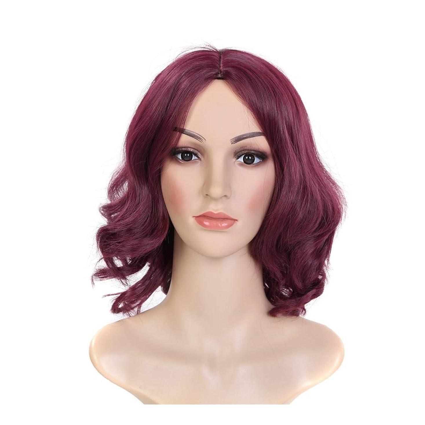 既に埋め込む福祉ワイン赤い気質分割したかつらの帽子は、女性のための顔の短い縮毛のかつら (Color : Red wine)