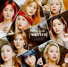 TWICE「BETTER」の歌詞を収録したCDジャケット画像