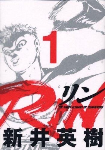 RIN コミックセット (ヤングマガジンコミックス) [マーケットプレイスセット]