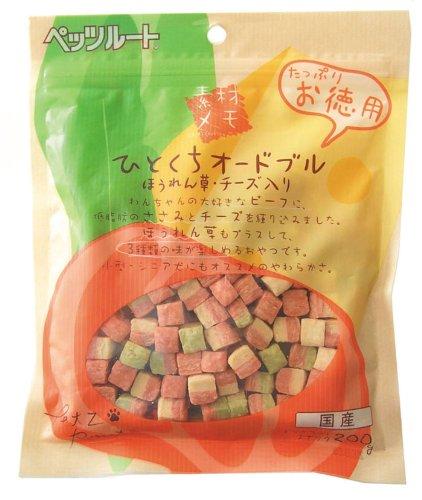 ペッツルート 素材メモ ひとくちオードブル ほうれん草 チーズり お徳用 200g