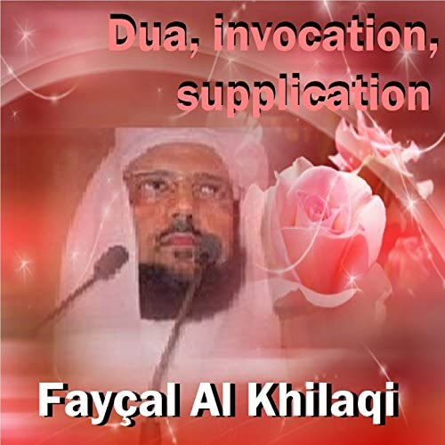 Fayçal Al Khilaqi