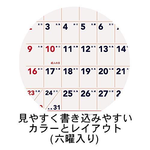 エムプランキュービックス2021年カレンダー4月始まり卓上3か月ベーシック205207-01