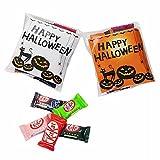 ハロウィン お菓子 個包装 プチギフト 10袋セット 子供が喜ぶ鉄板味 キットカット チョコレート ギフト包装済み (かぼちゃと猫)