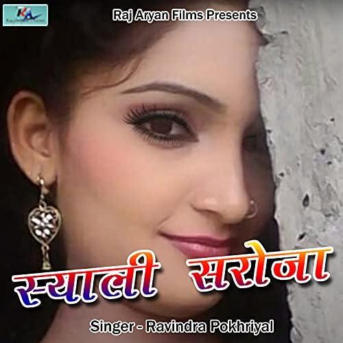 Ravindra Pokhriyal