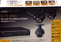 Q-SEE ELITE 960H 防犯/防水/監視カメラシステム パン/チルトズームカメラ12台+光学ズームカメラ1台