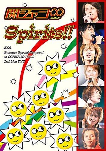 関ジャニ∞(エイト) Spirits!! 初回限定盤 [DVD]