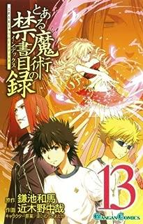 To Aru Majutsu no Index (A Certain Magical Index) - Vol.13 (Gangan Comics) Manga by Square Enix (2014-05-04)
