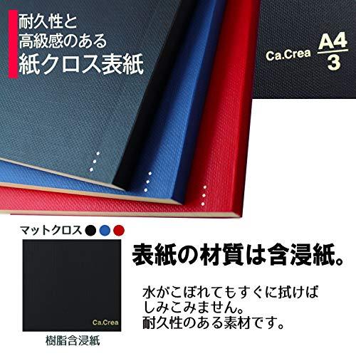 プラスノートメモ帳方眼5mmカ.クリエA4×1/3プレミアムクロスマットブラック77-926