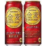 金麦 ゴールド・ラガー 500ml ×24缶 製品画像