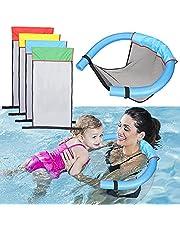 4 قطع لحمام السباحة كرسي شبكي عائم للسباحة وكرسي شبكي شبكي شبكي للأطفال والكبار قابل للطي، غير متضمنة رغوة سطح السباحة العائمة في المسبح.