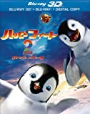 ハッピー フィート2 踊るペンギンレスキュー隊 3D&2D ブル...[Blu-ray/ブルーレイ]
