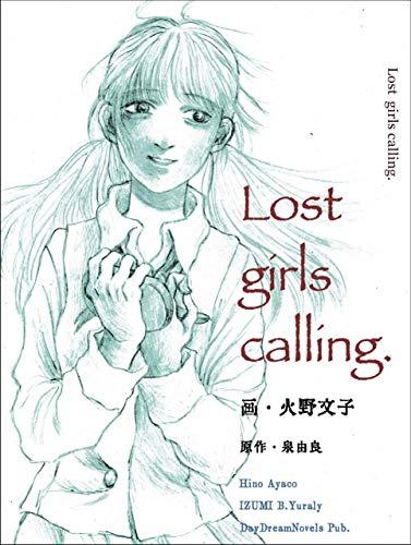 Lost girls calling.