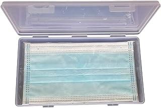 Fanspack Couvercle de Bouche Boîte de Rangement Multi-Usage Pratique Universel Masque de Bouche Étui de Rangement