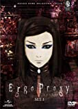 Ergo Proxy SET1<期間限定生産>[DVD]