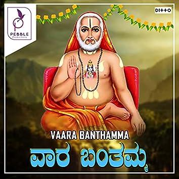 Vaara Banthamma