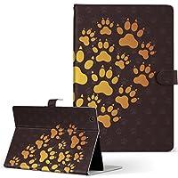 igcase Geanee WDP-083-2G32G-BT 2g32gbt 8インチ タブレット型PC タブレット 手帳型 タブレットケース カバー カバー レザー ケース 手帳タイプ フリップ ダイアリー 二つ折り 直接貼りつけタイプ 005417 ラブリー 動物 あしあと 肉球