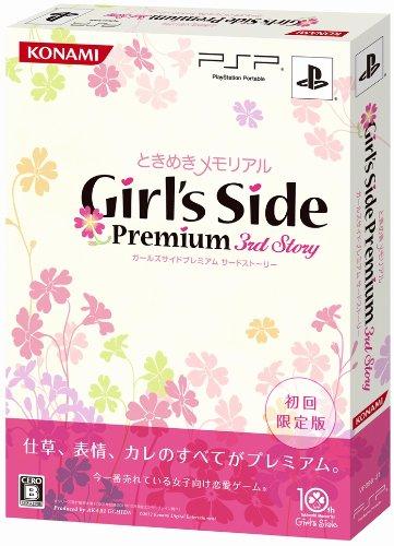 ときめきメモリアル Girl's Side Premium ~3rd Story~ (初回限定版) - PSPの詳細を見る