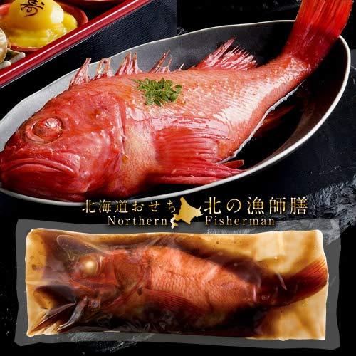 『おせち料理北の漁師膳(漁師のおせち)』