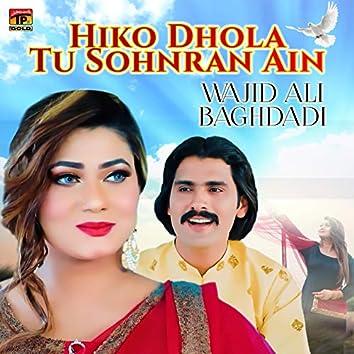 Hiko Dhola Tu Sohnran Ain - Single