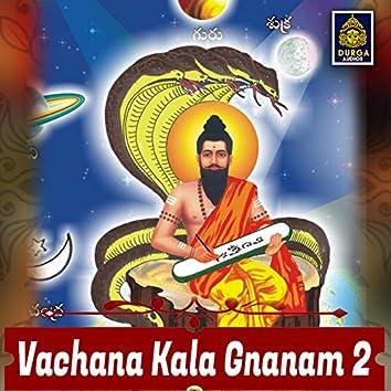 Vachana Kala Gnanam 2