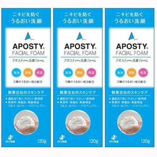 ゼリア新薬 アポスティー洗顔フォーム 120gx3個(4987103043690-3)